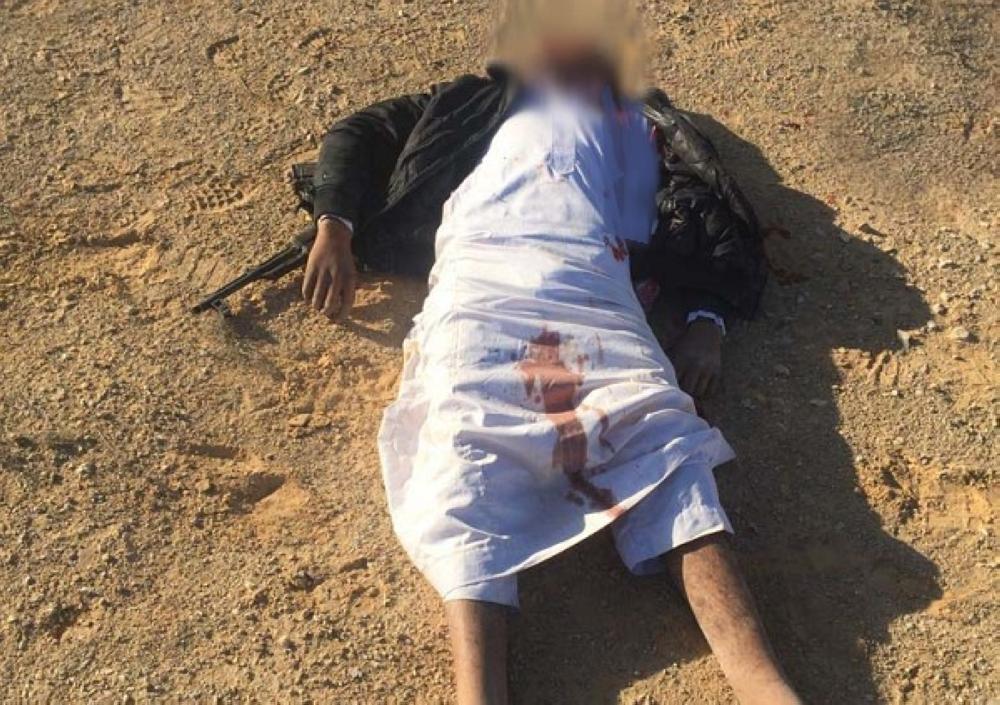 الإرهابي عقب مقتله