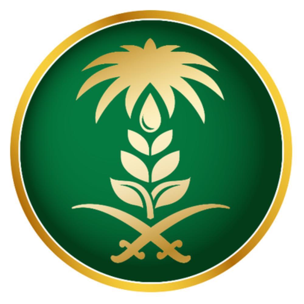 عقوبات مالية بـ 150 ألف ريال على مخالفي «الحجر الزراعي»