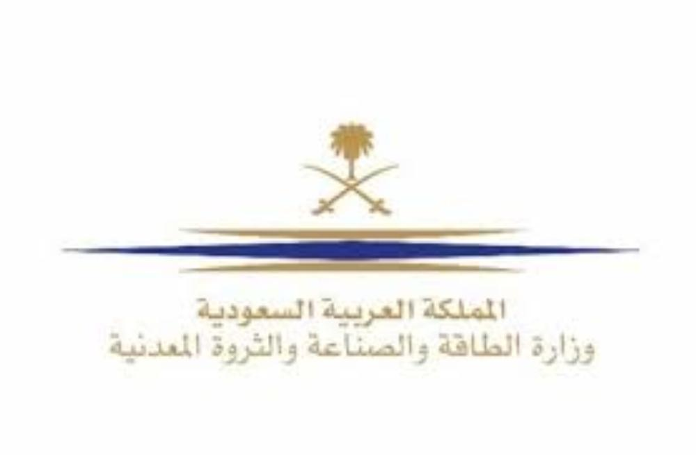 Electricity Tariffs, Fuel Prices to be Corrected, in 1st Quarter of Fiscal Year 2018