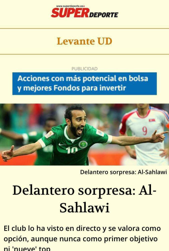 ضوئية لخبر الصحيفة الإسبانية.
