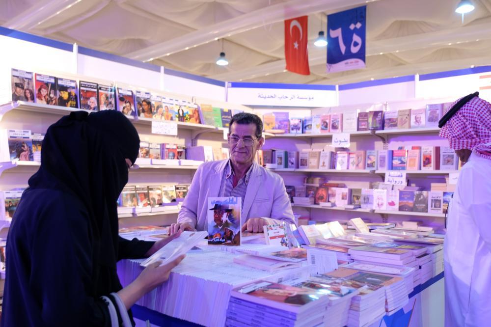 جدة تقرأ معرض الكتاب ينعش مواسم الثقافة ويذكي روح المعرفة أخبار السعودية صحيفة عكاظ