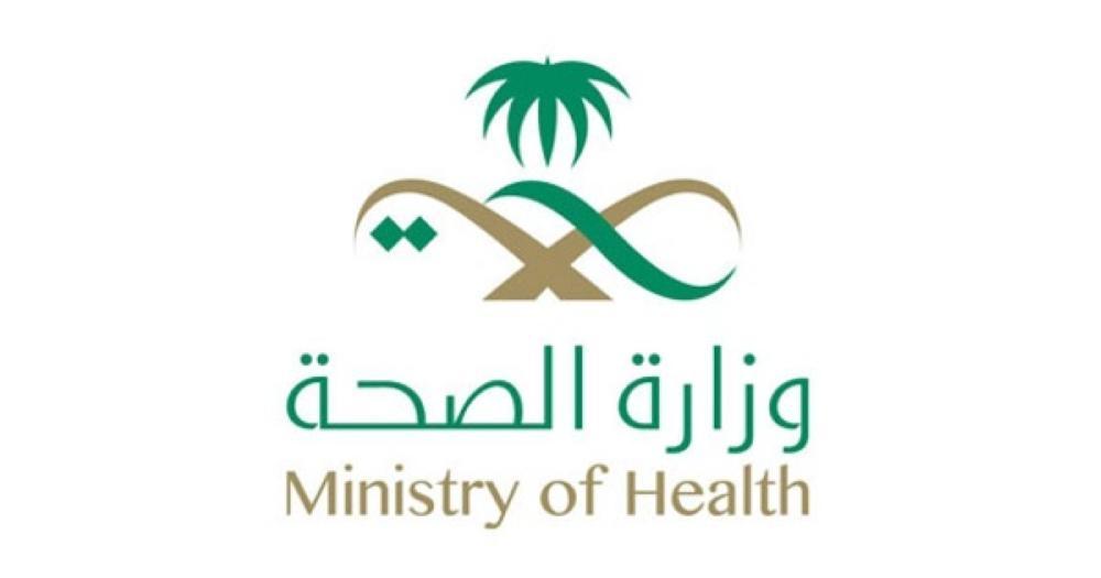 الرياض: جلد رجل اعتدى لفظيا على طبيبة