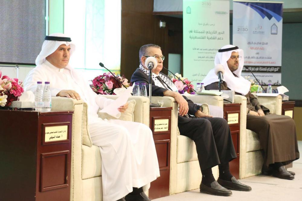 المتحدثون في ندوة الدور التاريخي للمملكة في دعم القضية الفلسطينية. (عكاظ)