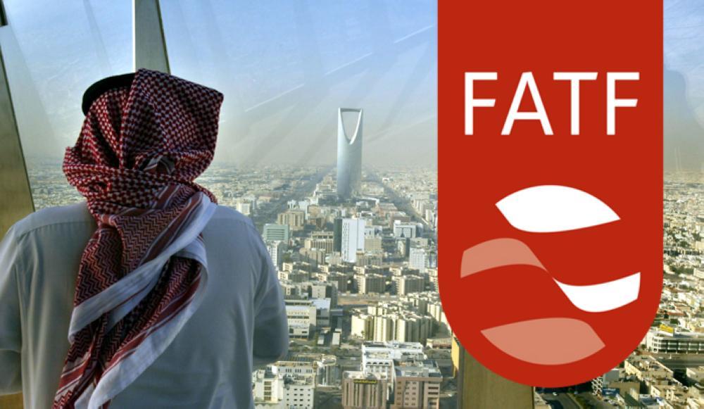 لَجْم «الفساد» يعزز انضمام السعودية لـ FATF
