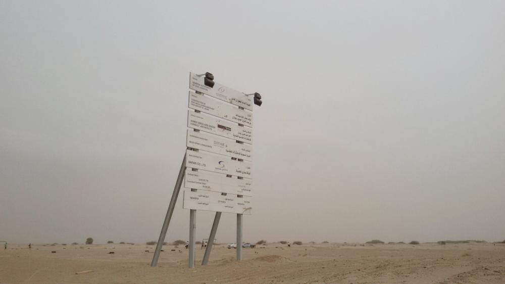 موقع المطار الجديد. (تصوير: محمد القيسي)
