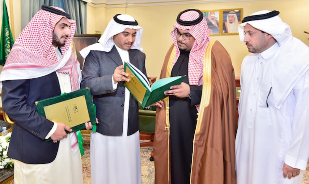 نائب أمير نجران يثمن جهود فرع صندوق التنمية بالمنطقة