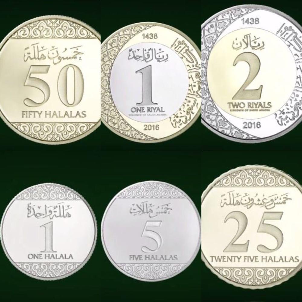 «ساما»: «العملات المعدنية» متوفرة.. واشتكوا البنوك غير المتعاونة