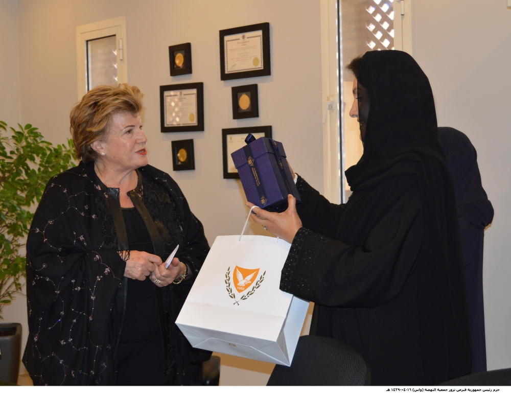 حرم رئيس قبرص لدى زيارتها لجمعية النهضة.(واس)