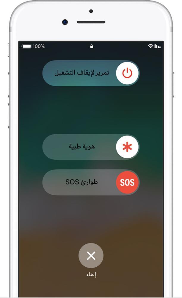 ios11-iphone7-call-options