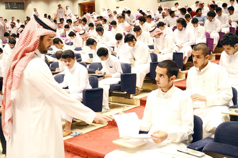 1.5 مليون طالب وطالبة يستفيدون من زيادة المكافأة