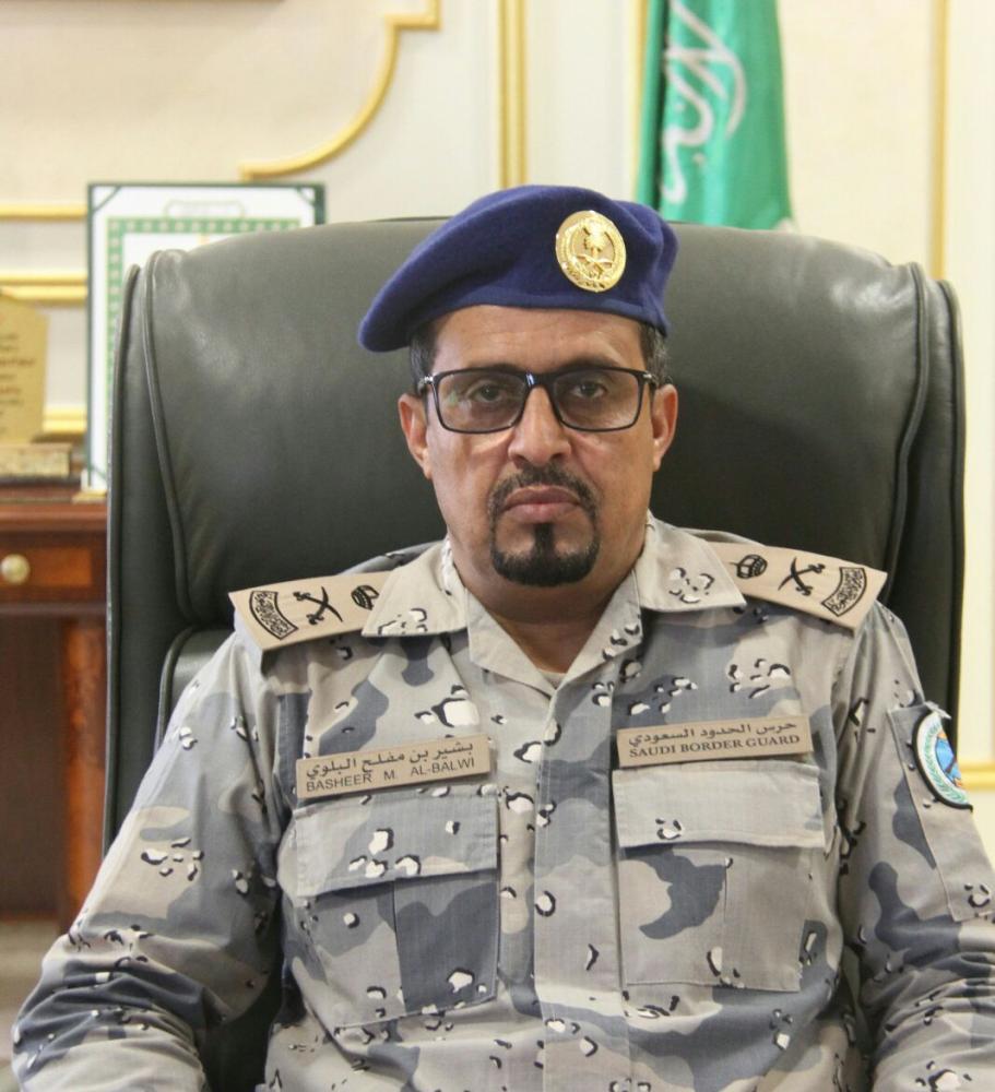 قائد حرس الحدود بمنطقة المدينة المنورة اللواء بشير بن مفلح البلوي.