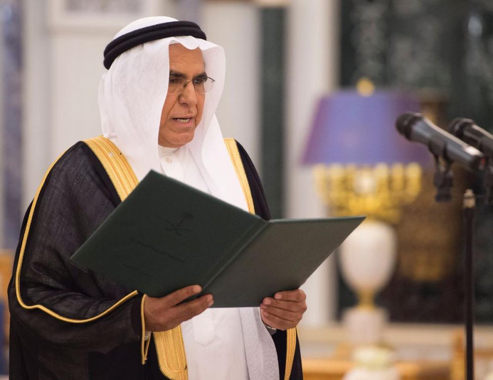 «الاتحاد الأوروبي» يتسلم أوراق اعتماد المندوب الدائم للمملكة