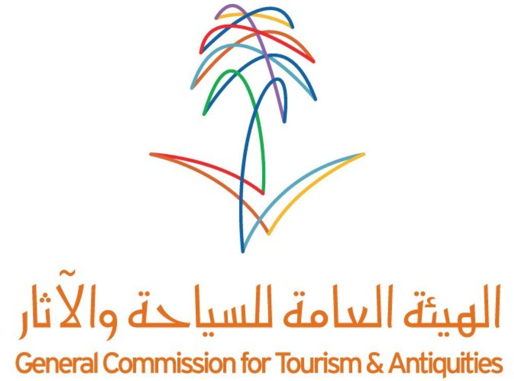 20 رحلة سياحية في الرياض خلال الإجازة المدرسية