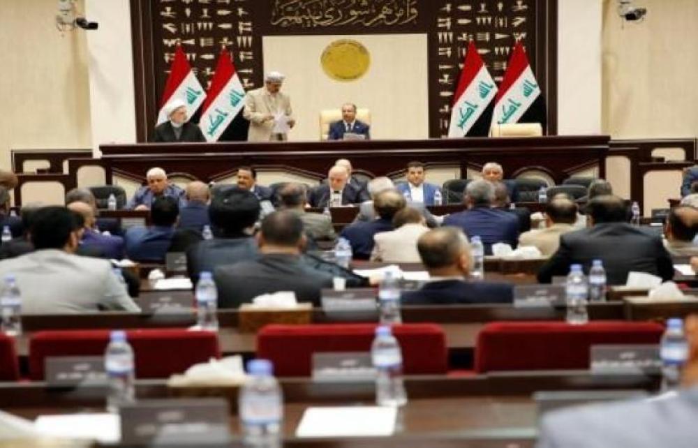 البرلمان العراقي .(أرشيفية)