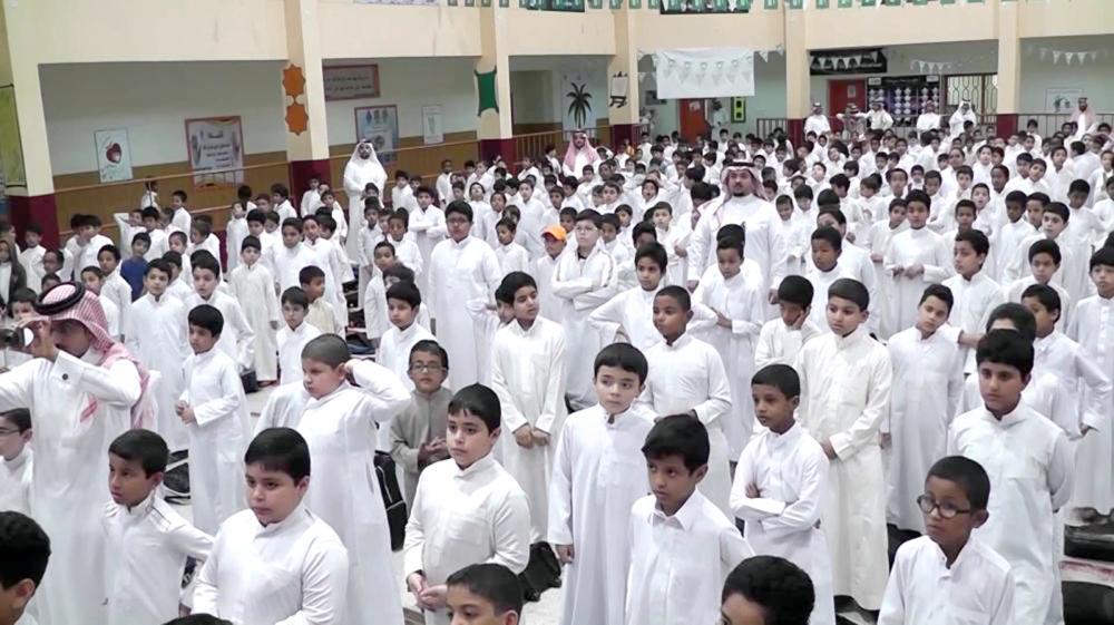 «التعليم» تحفز الميدان بهاشتاق «انضباطنا عنوان تميزنا»