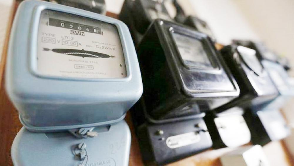 إلغاء الفاتورة الورقية والاكتفاء بالإلكترونية ضمن مشروع ميكنة شركة الكهرباء.
