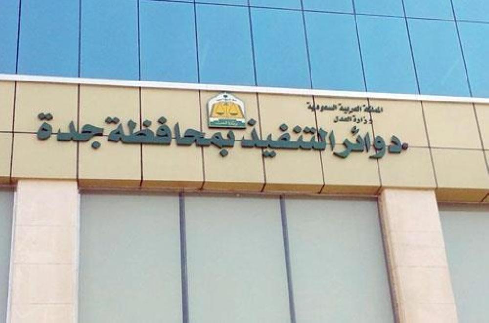 إلزام شركة سعودية بسداد 280 مليونا لشركتين يابانيتين