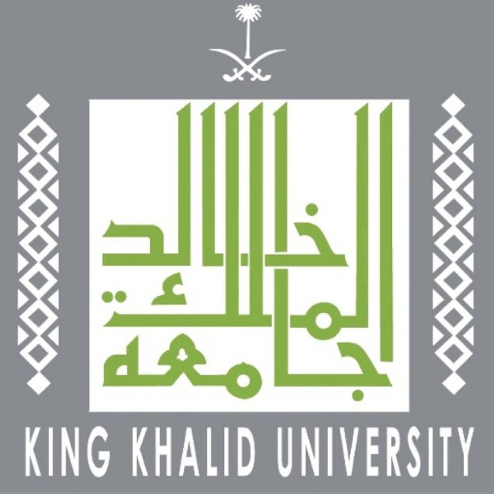 جامعة الملك خالد تفتح القبول في 30 برنامجاً للماجستير والدكتوراه