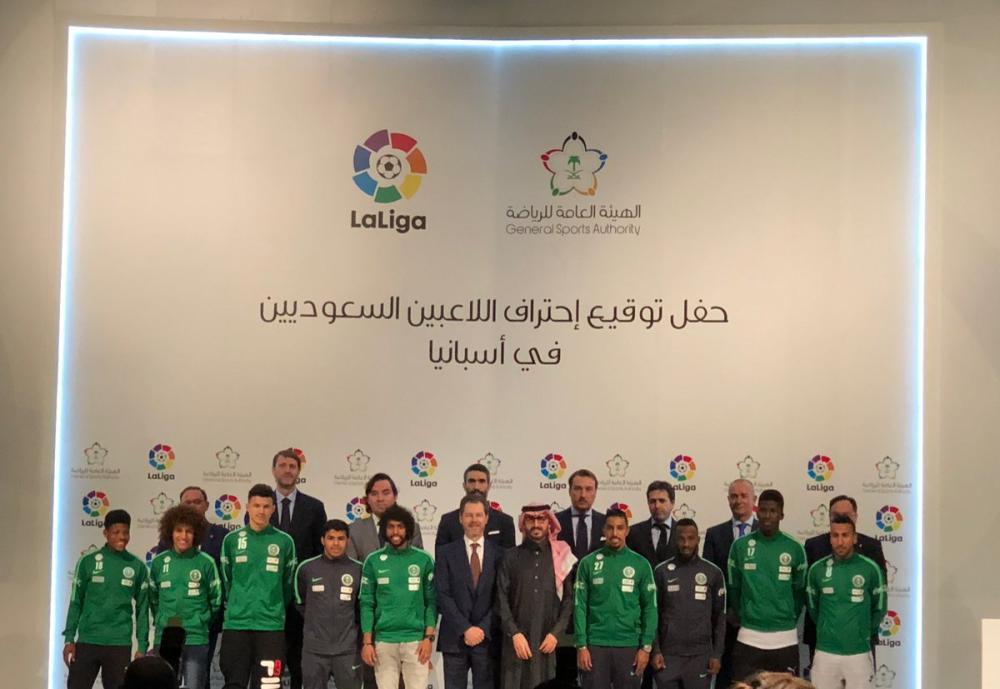 رسمياً.. احتراف 9 لاعبين سعوديين في «الليغا»
