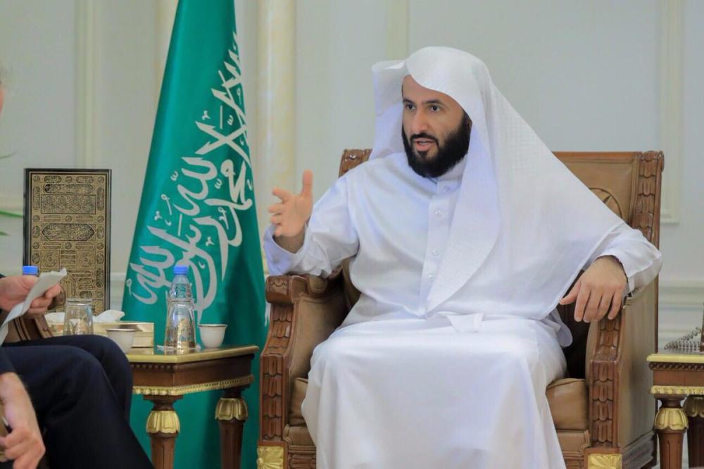 الترخيص للمحامين الخليجيين بمزاولة مهنة المحاماة في المملكة