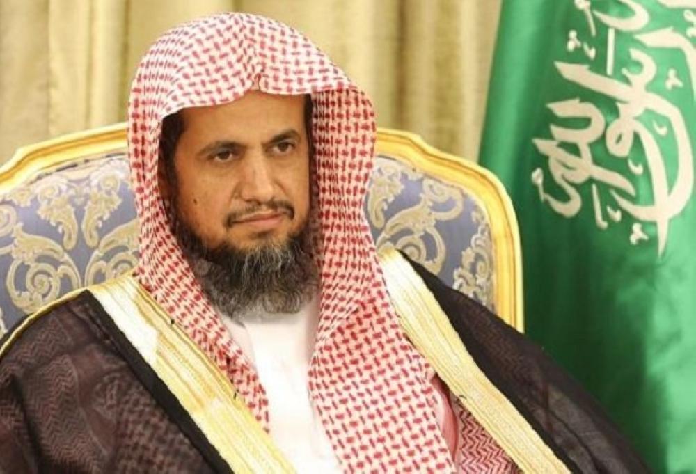 النائب العام السعودي الشيخ سعود المعجب