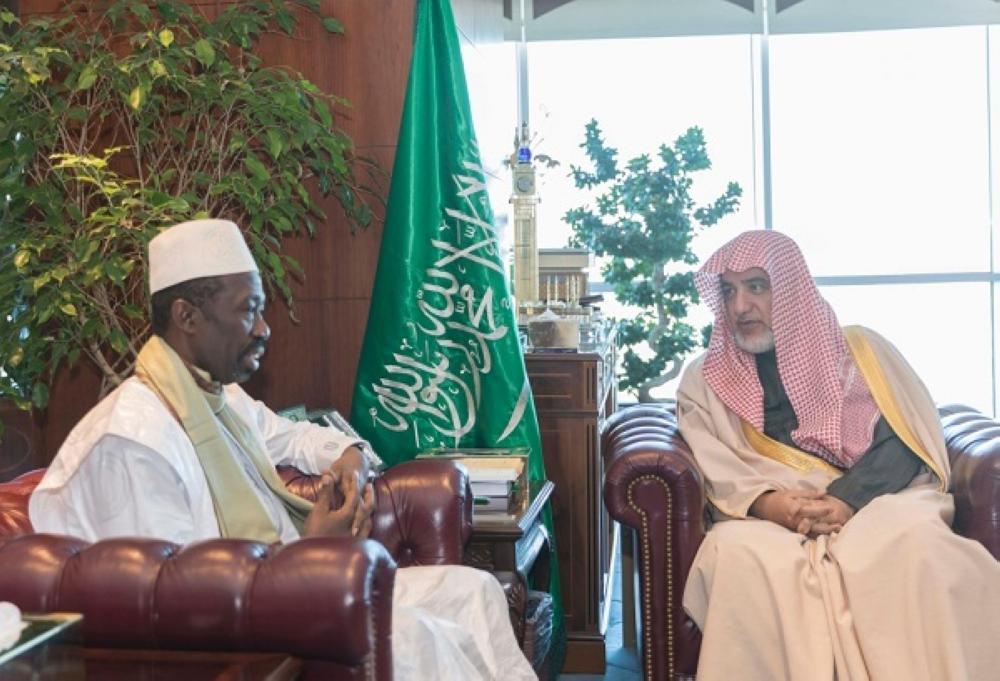 آل الشيخ يبحث أوجه التعاون مع وزير الشؤون الدينية الغيني