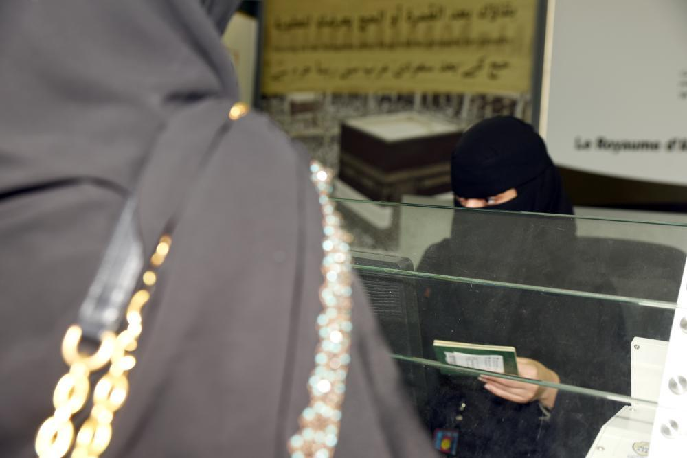 Saudi Passports Control Agency Starts Recruiting Women for the First Time