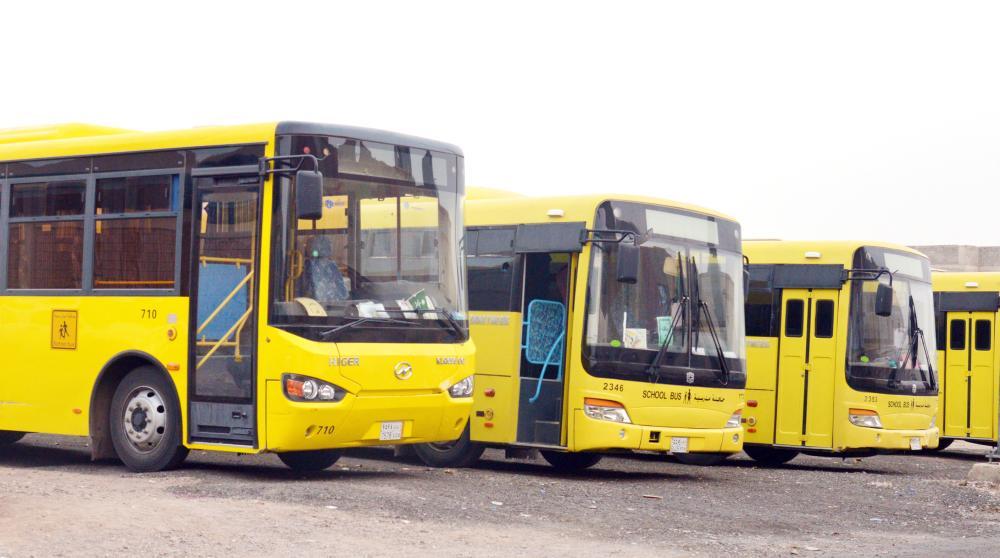 حافلات نقل بالمدينة المنورة.
