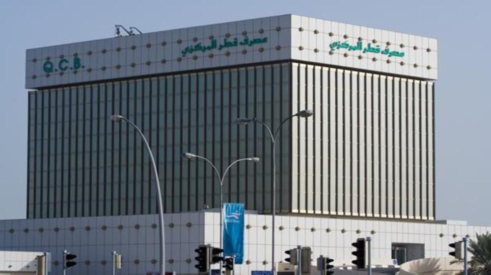 ارتفاع ديون البنوك القطرية إلى 177.3 مليار ريال