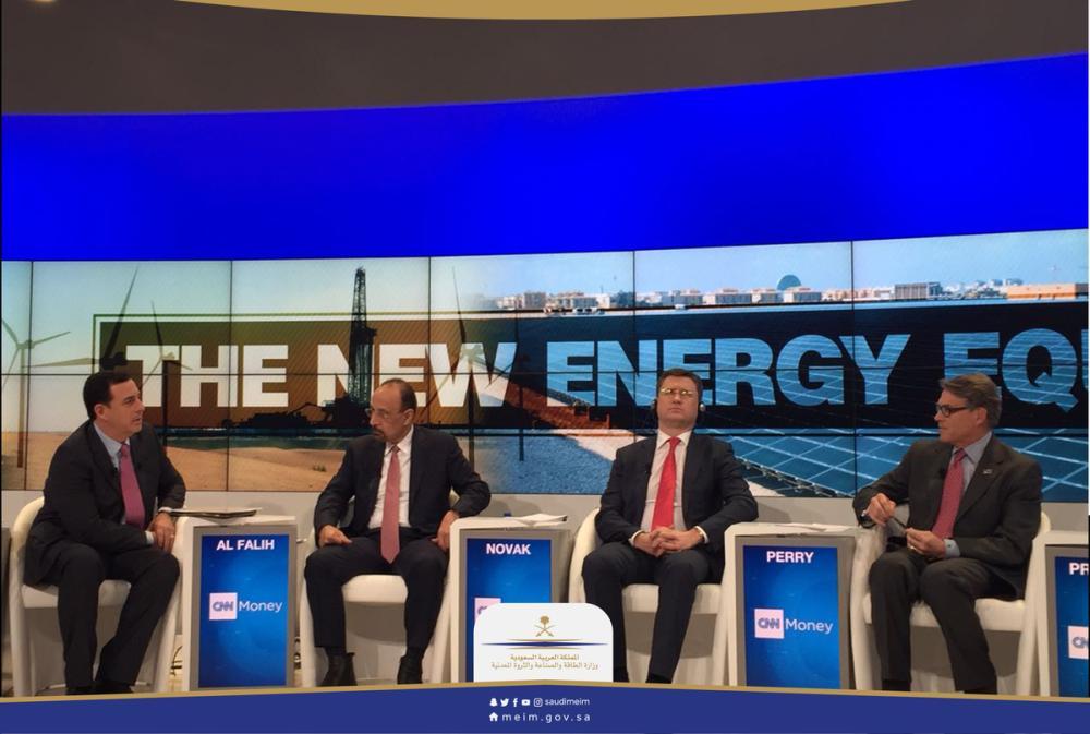 الفالح: احتياطي المملكة من النفط يزيد على 260 بليون برميل