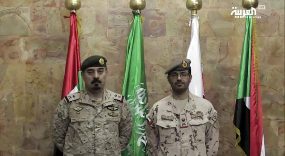 «التحالف»: السعودية والإمارات هدفهما واحد ورؤيتهما مشتركة