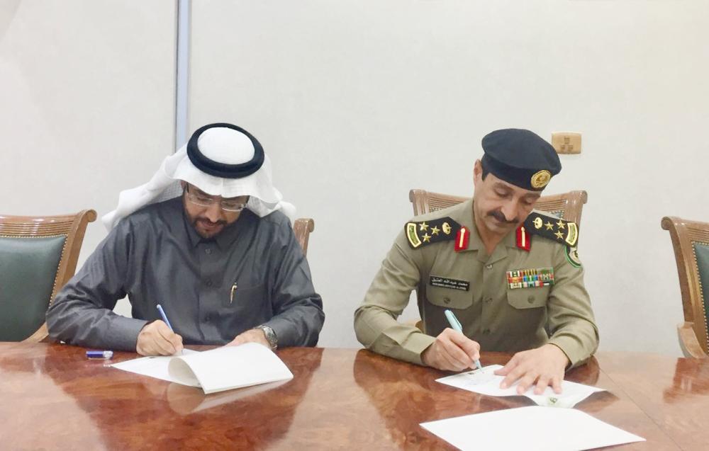 توقيع الاتفاقية بين إدارة المرور وصحة تبوك.