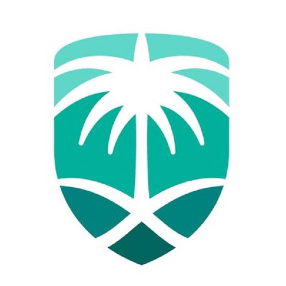 شعار الجمارك