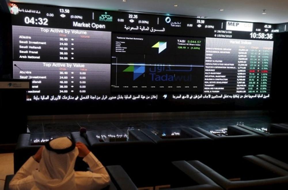 تداولات الأسهم السعودية
