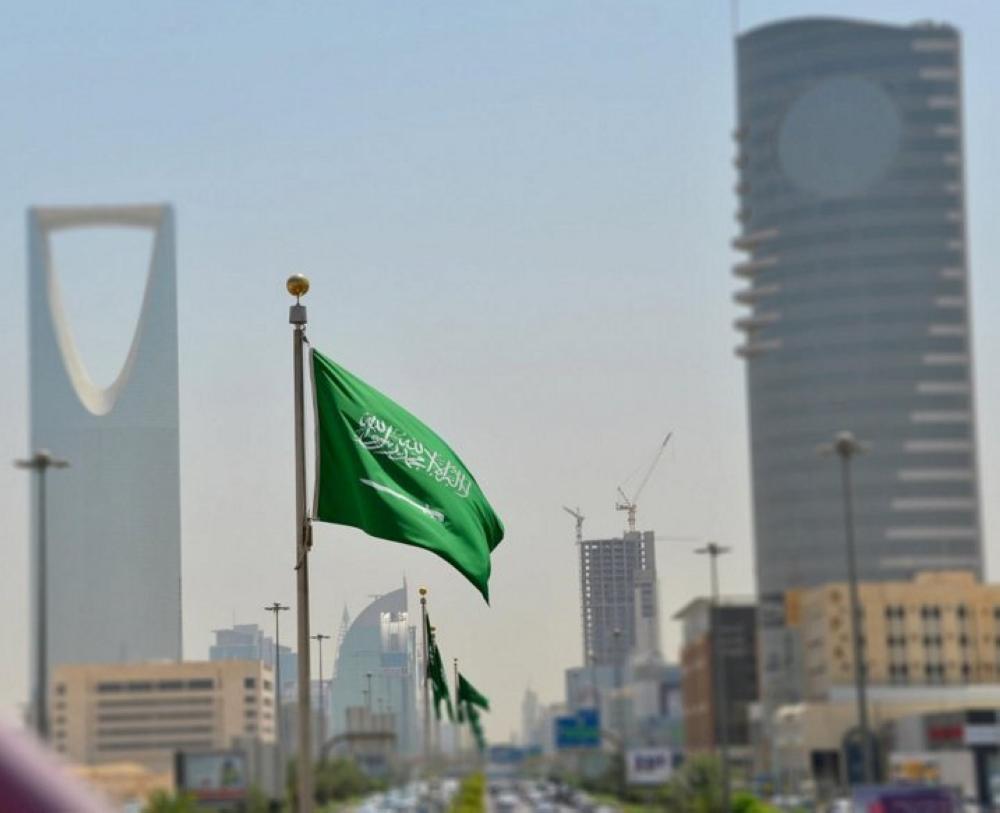 الرياض تبحث جودة حياة مواطنيها بـ«استديو المستقبل».. غداً