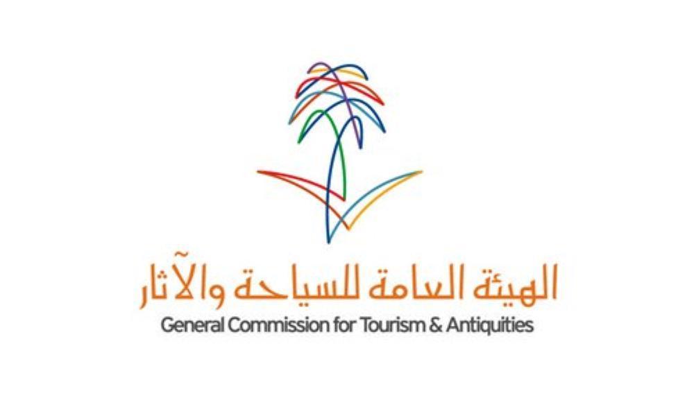 مكة المكرمة: 400 متقدمة على فرص وظيفية فندقية في «الإيواء السياحي»