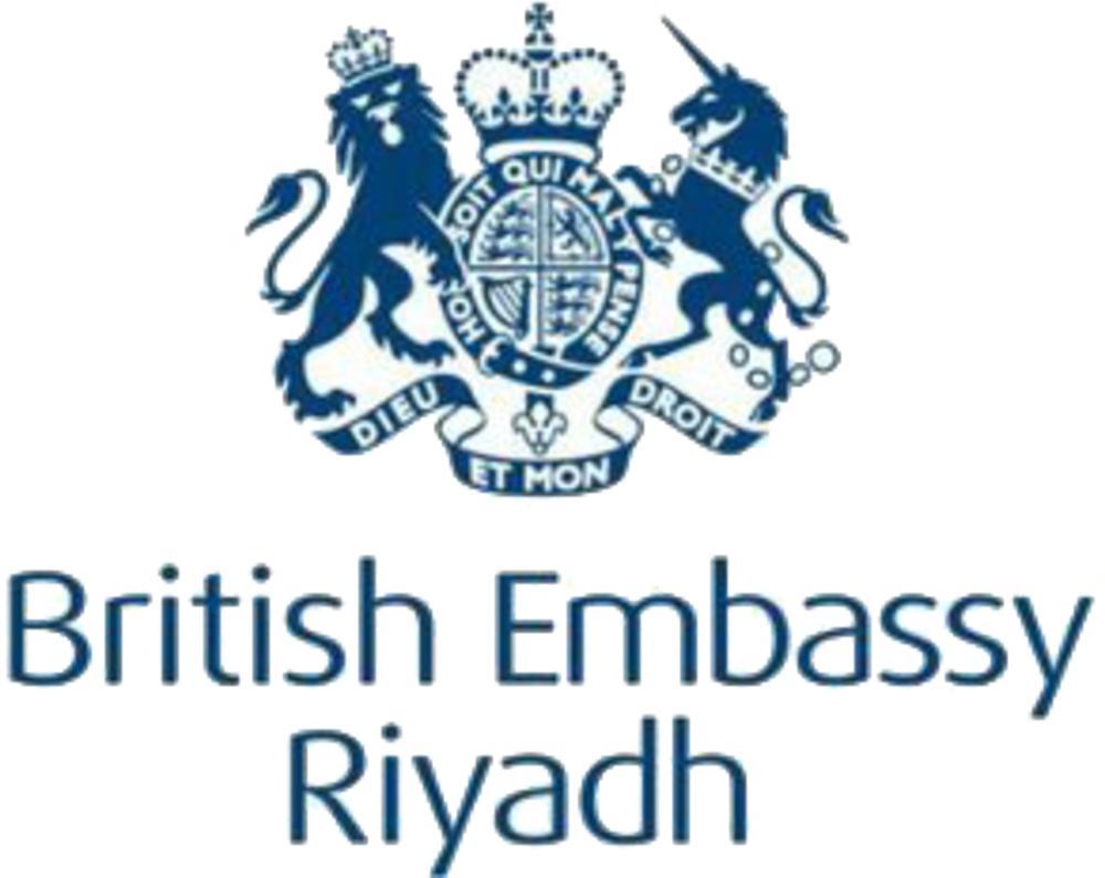 لا إعفاء إلكترونياً للمسافرين السعوديين إلى بريطانيا