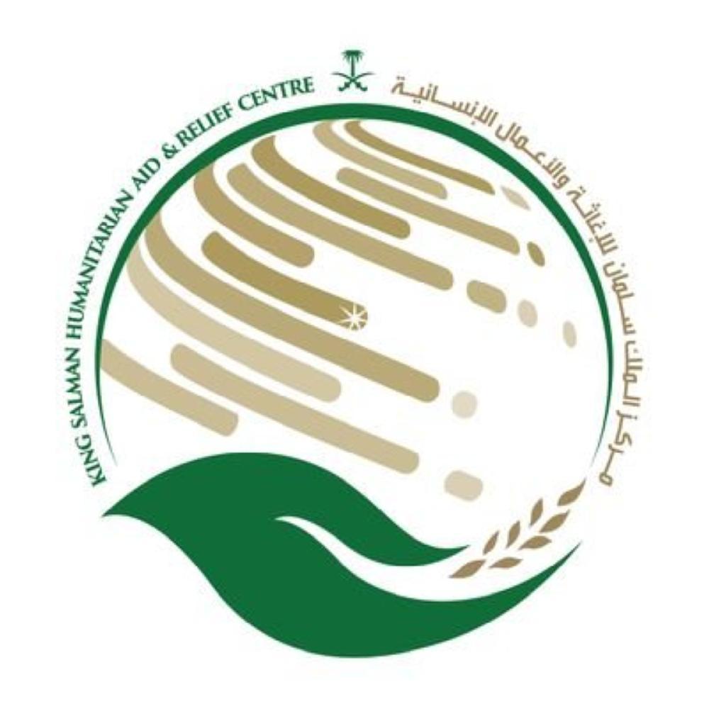 مركز الملك سلمان يوقّع 12 مشروعاً لإغاثة الأشقاء السوريين