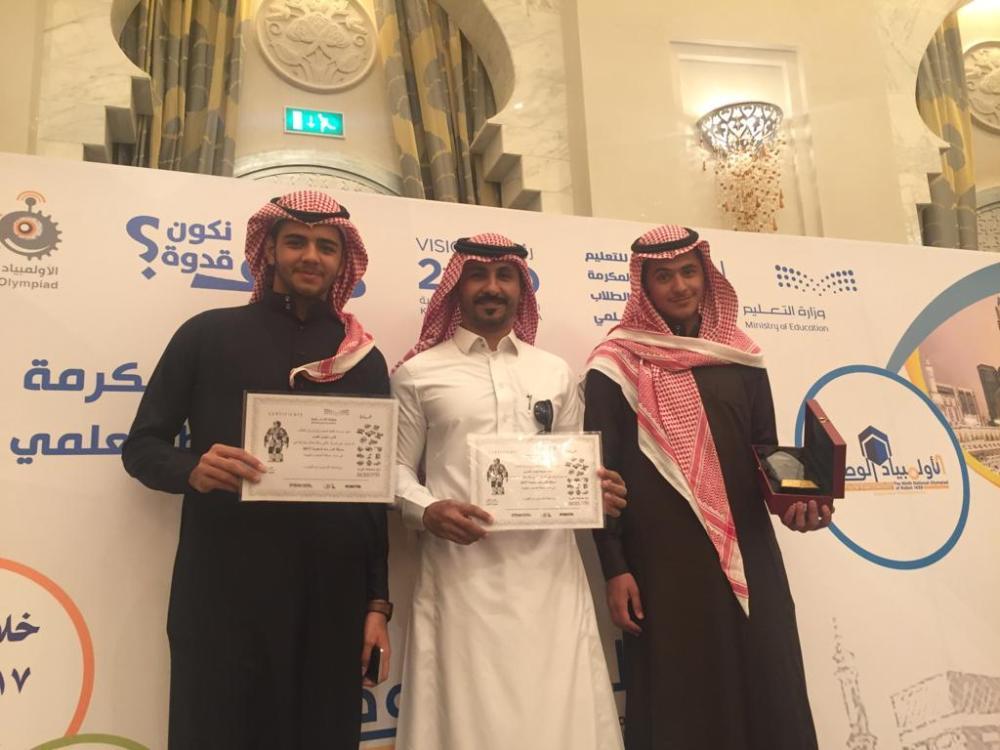 «تعليم حائل»: الطالب فادي القاسم.. يحقق المركز الثاني في «أولمبياد الروبوت»