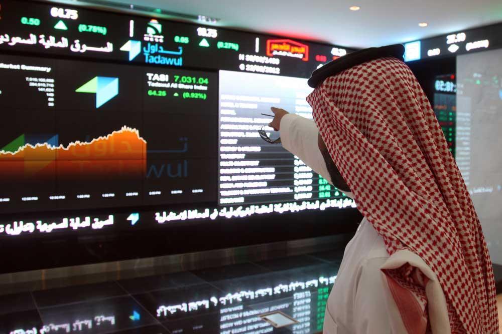 الأسهم السعودية تنخفض عند مستوى 7403.15 نقطة