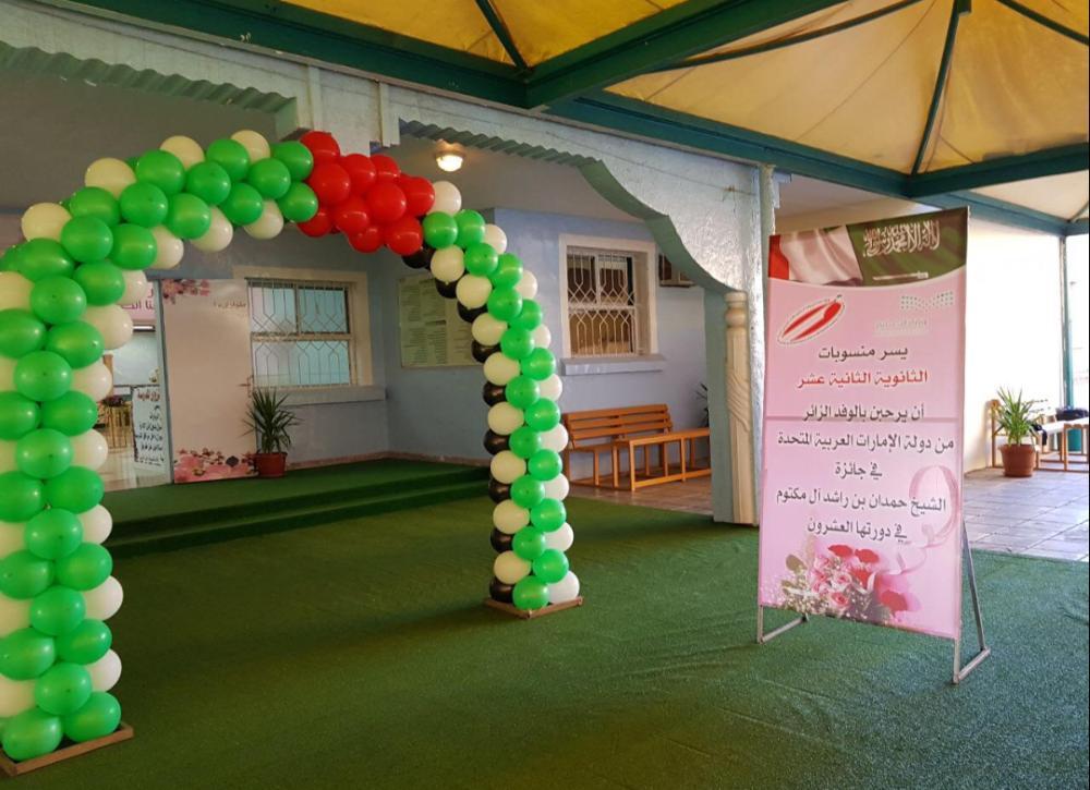 لجنة تحكيم جائزة «حمدان» تزور تعليم عسير