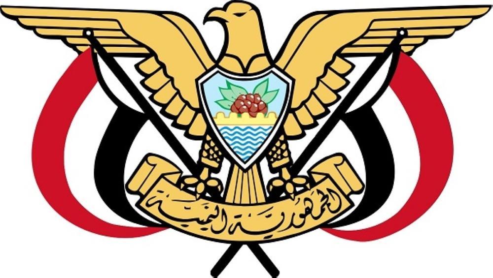 علماء اليمن يدعون إلى الالتفاف حول الشرعية وإسقاط الانقلاب الحوثي