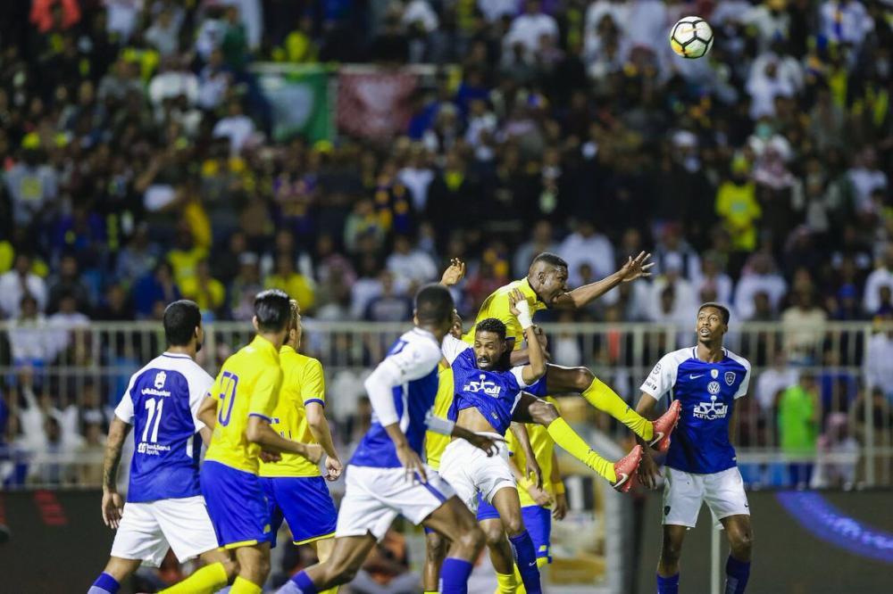 لقطة من مباراة ديربي العاصمة بين الهلال والنصر.