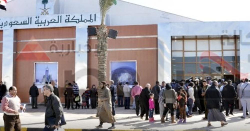 معرض القاهرة للكتاب: ندوة سعودية عن أهمية دور النشر الإلكتروني