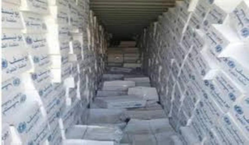 مساعدات أممية منهوبة في مخازن الحوثي بمديرية حيس