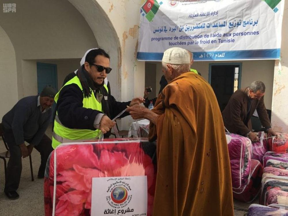 هيئة الإغاثة الإسلامية تنفذ حملة لتوزيع البطانيات في محافظات تونسية
