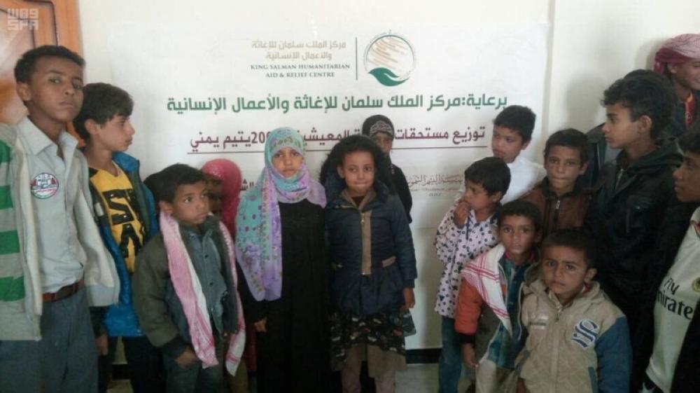 مركز الملك سلمان يسلّم الكفالة المعيشية لـ 132 يتيمًا بحضرموت وشبوة