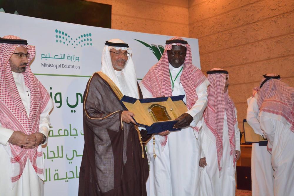 جامعة بيشة تكرم المشاركين في بطولة اتحاد الجامعات السعودية