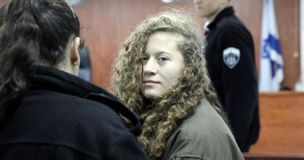 عهد التميمي تواجه 12 اتهاما إسرائيليا اليوم