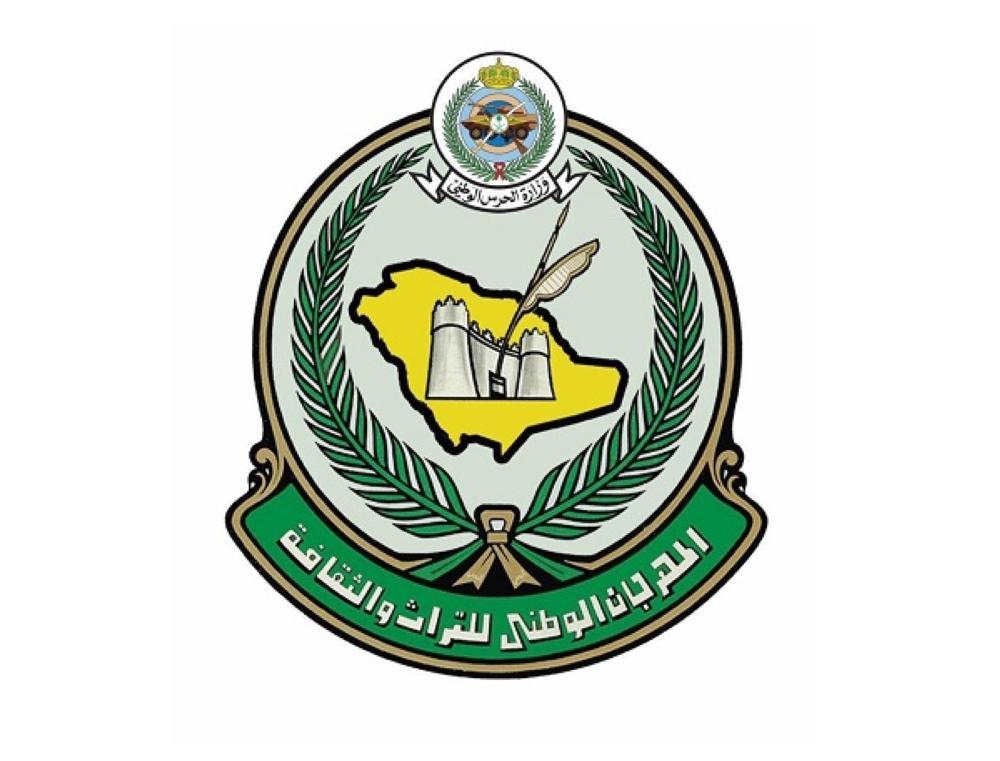 وزير الحرس الوطني يزور أجنحة قطاعات الداخلية في الجنادرية أخبار السعودية صحيقة عكاظ